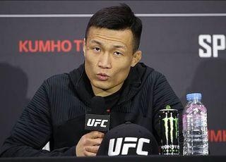 [UFC] 정찬성, 예정대로 안와골절 수술 '미국행'