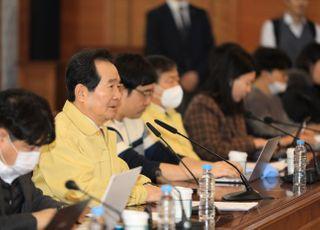 [코로나19] 정세균 총리, '중국인 입국 금지' 요청에 자의적 해석