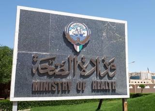 [코로나19] 쿠웨이트·바레인·이라크서 첫 확진…이란과 연관