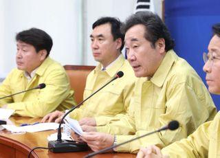 [코로나19] 당정청, 긴급 회의…마스크 공급·신천지 폐쇄·추경 논의