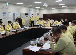 LH, 건설현장 등 코로나19 비상점검회의 개최