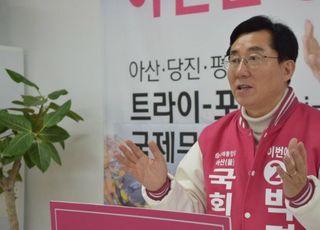 박경귀 '아산은 항구다' 기자회견 통해 정책선거 '시동'
