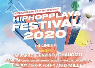 올해 20주년 맞는 '힙합플레이야 페스티벌 2020', 1차 라인업 공개