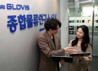 """현대글로비스, 로봇업무자동화 도입…""""단순업무 신속 처리"""""""