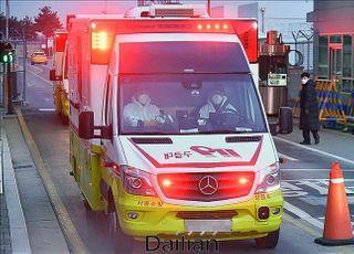 [코로나19] 9번째 사망자 발생…대구칠곡경북대병원 입원 확진자