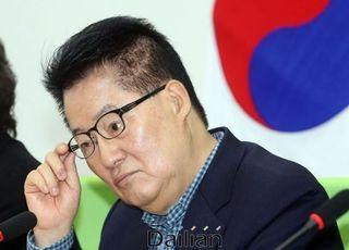 """[코로나19] 박지원 """"IMF보다 큰 국란…특단 조치 없으면 진짜 어려워져"""""""