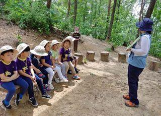 산림청, 올해 숲해설 운영기관 8곳 선정