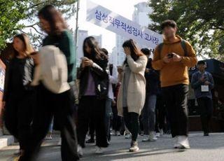 [코로나19] 삼성·LG전자 등 대기업 채용일정 '미정'…속타는 취준생들