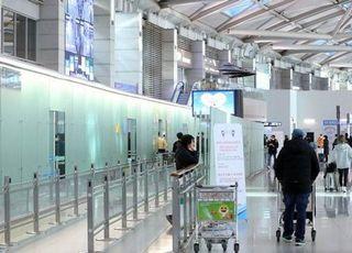 [코로나19]대한항공 객실승무원 확진 판정…IOC 폐쇄
