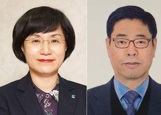 KB금융, 새 사외이사에 권선주 전 기업은행장·오규택 교수 추천