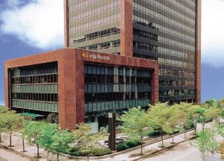 [코로나19] 국민은행, 대구 소재 지점 두 곳 추가 임시 폐쇄