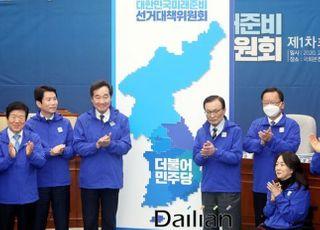 """[미디어 브리핑] MBC 노동조합(제3노조) """"여당은 의병이고, 야당은 꼼수라니"""""""