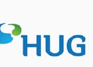 [코로나19] HUG, 확산방지 기부금 1억원 후원