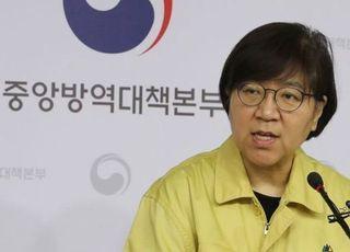"""[코로나19] 정부 """"해외유입 차단보다 지역감염 방역이 중요"""""""