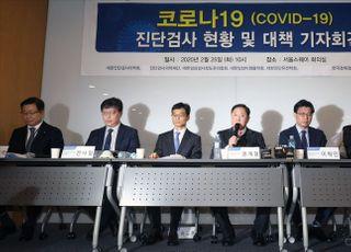 [코로나19] 한국인 입국 금지 '코리아 포비아' 확산...손 놓은 文정부