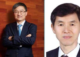송재근 신협 신용공제 대표 선임…금감원 출신 민병진 검사·감독이사 선출