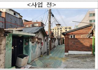 서울 동대문구 제기동, 빈집 자율주택정비사업 27일 착공