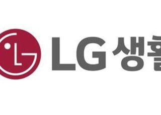 LG생활건강, 업무 로봇 '알(R) 파트장' 채용