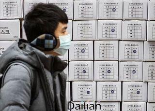 [코로나19] 지역사회·집단 감염 지속…경북 25명 신규확진