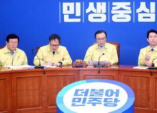"""'청년민주당'을 민주당 비례정당으로?…與 """"의견은 있다"""" 애매모호 답변"""