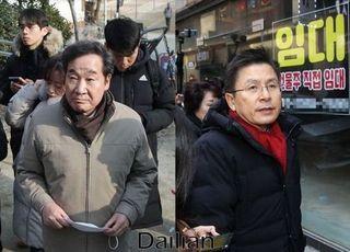 [데일리안 여론조사] 차기대권…이낙연 33.7%, '승부수' 띄운 황교안 24.7%