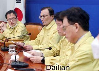 """與 지도부, 홍익표 """"대구봉쇄"""" 발언 해명에 연일 진땀"""