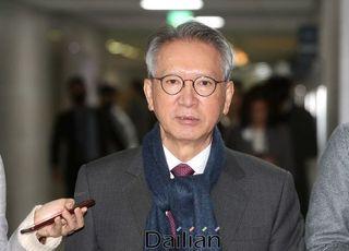 """[코로나19] 통합당 공관위 """"발원지 중국의 한국 조롱, 견디기 어려운 수모"""""""