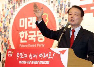 미래한국당, 불출마·통합당 공천 탈락자에 '비례' 안 준다