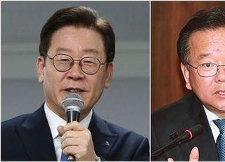 '非文' 이재명·김부겸, 코로나19 방역 틈새 존재감 부각