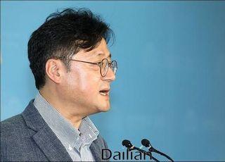 '대구·경북 봉쇄' 발언 논란 홍익표, 당 수석대변인직 사퇴