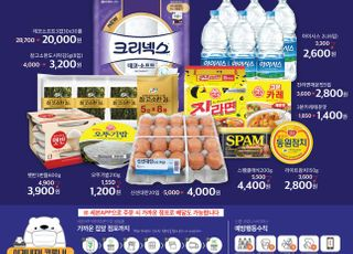 세븐일레븐, 대구‧경북지역 전점 주요 생필품 최대 30% 할인 판매