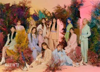 아이즈원 정규1집, 일본 오리콘 해외음반 주간 랭킹 3연속 1위
