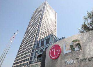 [코로나19]LG, 확산방지·피해지원에 50억 성금...현물 10억