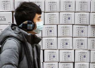 정부, 내일부터 약국·우체국에 마스크 1日 350만장 공급