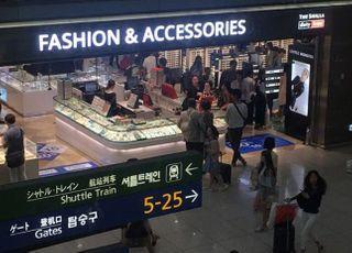 인천공항 면세점 입찰전, 롯데·신라·신세계·현대백화점 4파전
