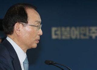 민주당 1차 지역경선, 이종걸·이석현·유승희 등 다선중진 탈락