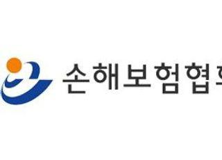 [코로나19] 손보업계, 소비자 지원방안 마련…업무 대응 강화