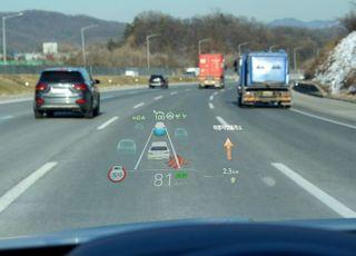 현대모비스, 車 앞유리 전방표시장치 시장 진출…GV80 첫 적용