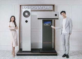 LG전자, 냉방 성능 강화한 '시그니처 에어컨' 신제품 출시