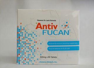 해원바이오테크 푸코이단‧비타민 함유 'Antiv Fucan' 제안