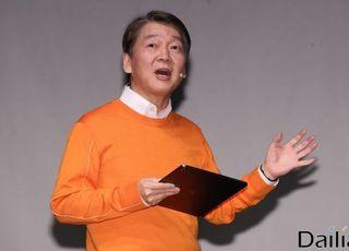 """박지원 """"안철수계의 미래통합당 입당, 국민의당의 전략"""""""