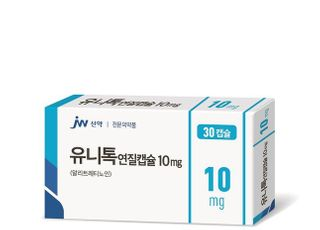 JW신약, 경구용 손 습진 치료제 '유니톡' 출시