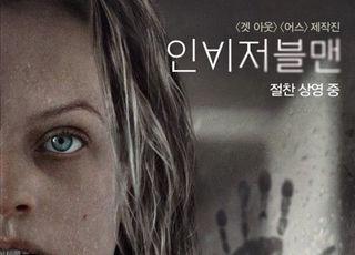 코로나19에 국내 영화 외면…외화 '반짝 흥행'