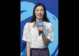 """[코로나19] 김연아, 팬들과 함께 1억 850만 원 전달 """"치료에 써달라"""""""