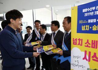 [코로나19] 수산물 유통도 '비상'…소비·유통대책반 가동