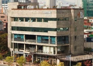 서울문화재단, '임신부 재택근무· 전직원 시차출퇴근제' 시행…19개 운영시설 임시 휴관