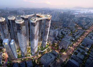 현대건설, 부산 범천1-1구역에 '힐스테이트 아이코닉' 제안