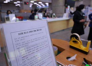 [코로나19] 우체국, 오후 5시 대구·청도지역부터 마스크 판매