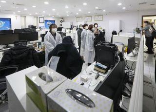 """[코로나19] 정부 """"신천지 교육생 6만여명 포함 총 31만명 명단 입수"""""""