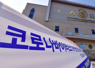 [코로나19] '비상근무' 전주시 공무원 숨진 채 발견...과로사 추정